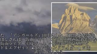 """「ビルド」犬飼貴丈も登場! """"仮面ライダー大好き芸人""""「日曜もアメトー..."""