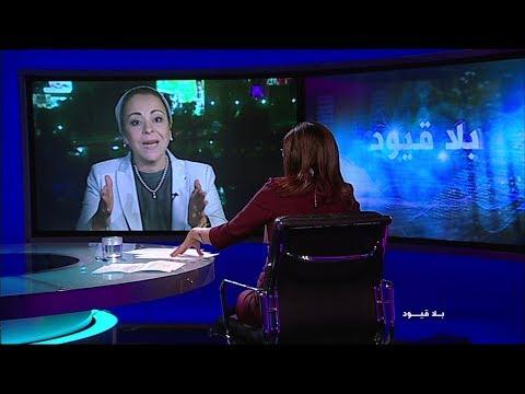 نهاد أبو القمصان: إذا لم توضع قواعد حاكمة يتم تجاهل النساء، البرلمان المصري لا يصل إلى طموح المصريين  - نشر قبل 14 ساعة