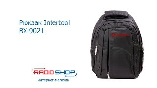 Рюкзак INTERTOOL BX-9021, 20 л