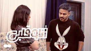 أنا و قلبي  |  الحلقة 49 |  عصيان  |   #يوسف_المحمد  | Me & My Heart |  disobedience |  S1 E49