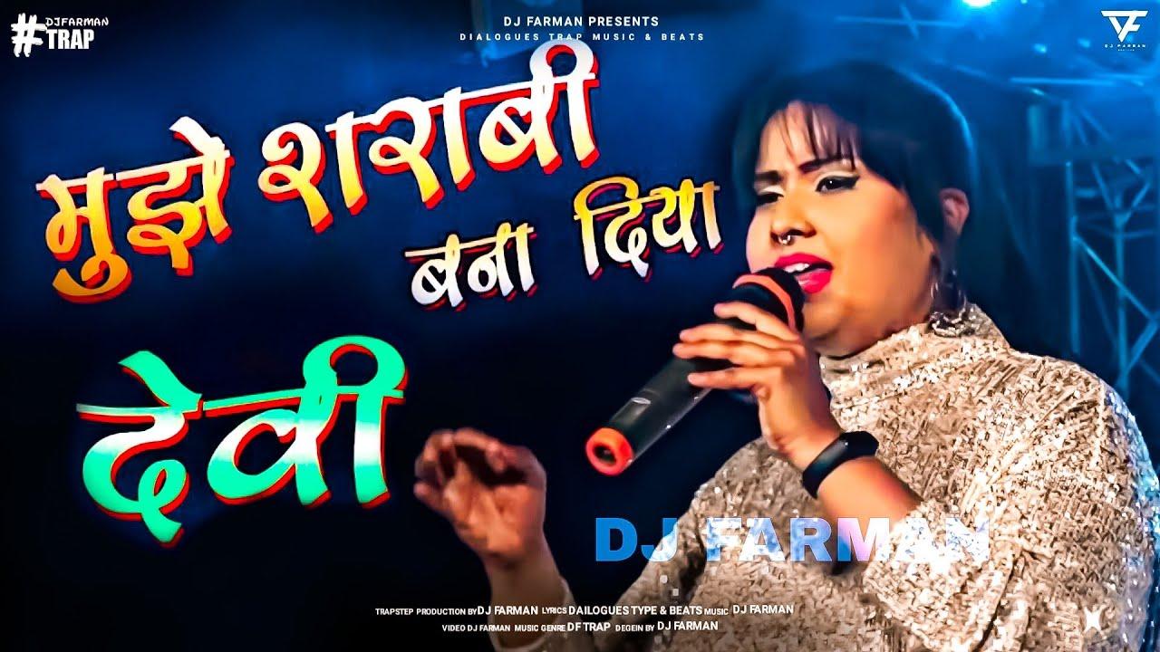 Download Bewafai Shayri : Mujhe Ek Sharabi Bana Diya ~ DJ FARMAN