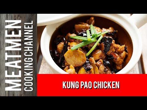 Kung Pao Chicken - 宫保鸡丁