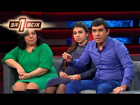 Школьница забеременела от 25-летнего армянина — Один за всех — 26.11.2017