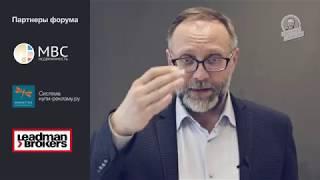 Смотреть видео Приглашение на большой бизнес-форум от Александра Санкина онлайн