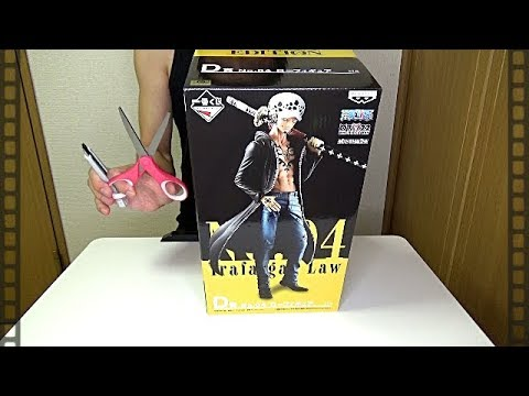 FROM JAPAN Ichiban Kuji One Piece A Prize Trafalgar LawFigure Banpresto