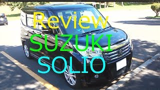 【Review SUZUKI SOLIO】ソリオ レビュー