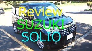 【Review SUZUKI SOLIO】ソリオ レビュー