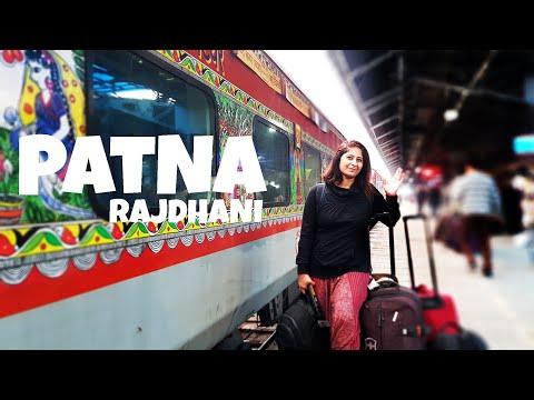 12309 Patna Rajdhani Express | Patna To Delhi Rajdhani Exp | Patna Rajdhani Train Vlog