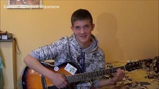 Сумасшедшее винишко! -  для осени самое то! Guitar! Music! Song!
