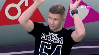 """Митя Фомин - """"ТЕМА"""" на RU.TV (26.12.2017)"""
