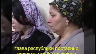 Кадыровцы унизили девушку