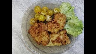 Рубленые куриные котлеты.Котлеты по-албански.Chopped chicken cutlets.Cutlets in Albanian.