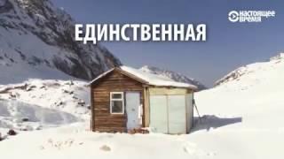 Надзор за ледником в Иссык-Куле: непростая работа двух семей