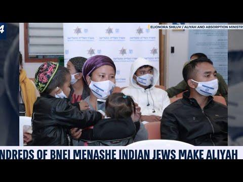 Hundreds Of 'Lost Tribe' Bnei Menashe Jews Make Aliyah