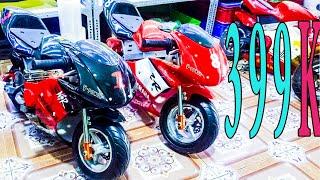 Bán xe moto mini giá rẻ|xe hai thì cào cào xe ruồi trẻ em moto động cơ TPHCM