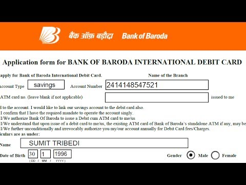 Atm/Debit Card Application Form Fill Up Of Bank Of Baroda (Bob
