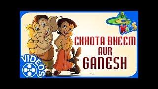 Chhota Bheem aur Ganesh Video Especial -GanapathiBappaMoriya
