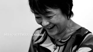 2013年6月29日(土)、30日(日)に行う朗読劇「ガラスの動物園」の出演...