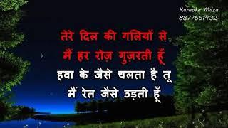Kaun Tujhe Yun Pyar Karega - Karaoke - M. S. Dhoni ( The Untold Story) - Palak Muchhal