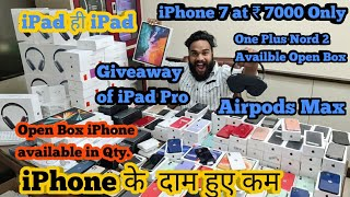 iPhones के दाम हुए कम | iPhone 7 at ₹ 7000/- Only, Giveaway Of iPad Pro.. iPhone, iPad and Airpods