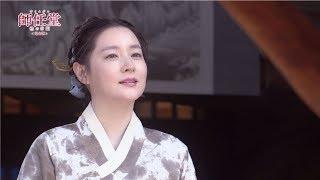 師任堂(サイムダン)色の日記 第10話