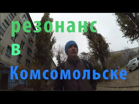 Работа в Комсомольске, вакансии Комсомольска, поиск работы