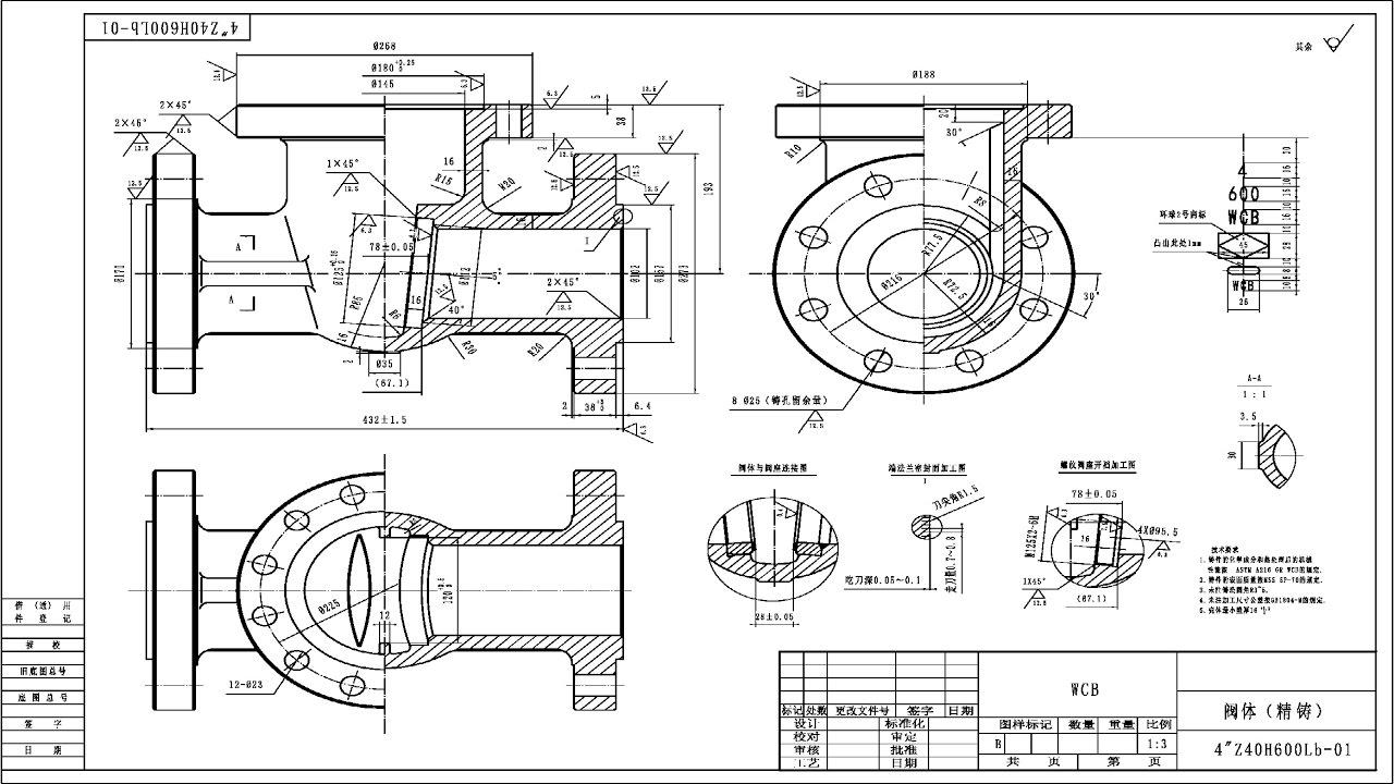 5 steps to design a api 600 gate valve body design tips 1 youtube 5 steps to design a api 600 gate valve body design tips 1 pooptronica Images