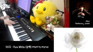 V.K克「Pure White(純白, 순백)」piano play by 앙뮤(angmyu)