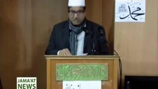 Urdu Report: Jalsa Seeratun Nabi (saw) in Portugal (January 1st, 2014)