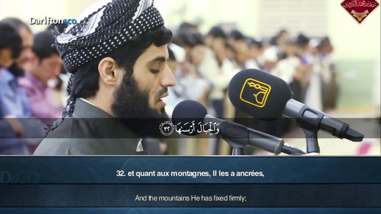 Download Sourate An-Naziat - Cheikh R'ad Ibn Muhammad AL-Kurdi