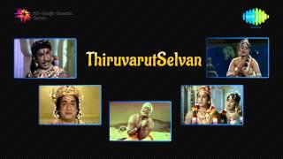 Thiruvarutselvar | Naadhar Mudi Melirukkum song