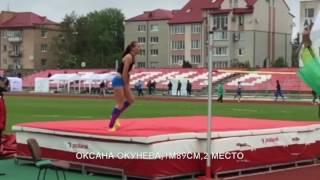 XIII Универсиада Украины 2017. Прыжки в высоту (женщины)