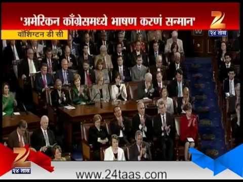 Washington DC Speech By Narendra Modi 8th June 2016