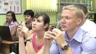 УКК Авто - Условия и цели обучения