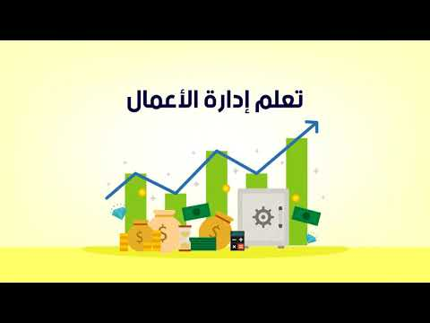 kimam services (Arabic) خدمات شركة قمم