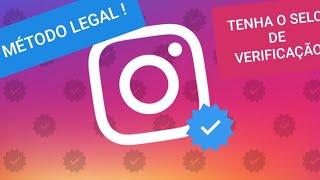 TENHA O SELO DE VERIFICAÇÃO NO SEU INSTAGRAM!!! --- SHAY TUTORS ---