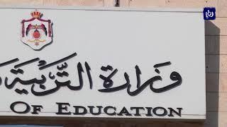 إعلان نتائج الثانوية العامة السبت المقبل