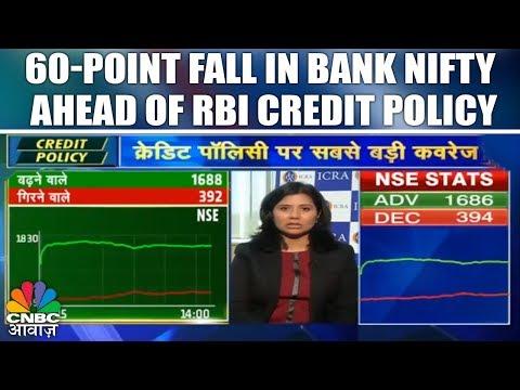 60-Point Fall In Bank Nifty Ahead Of RBI Credit Policy | 7th Feb | Aakhri Sauda | CNBC Awaaz