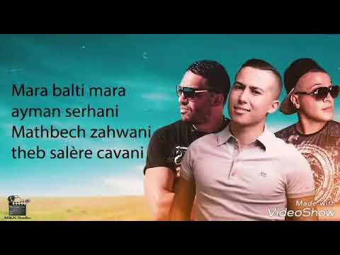Lyrics Gj Hamida ft Aymane Serhani & Balti -