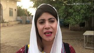 PTI MPA Dua Bhutto video message about Kalabagh Dam