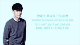 EXO - My Answer (我的答案) [CHI. VERSION] (CHI/PIN/ENG)