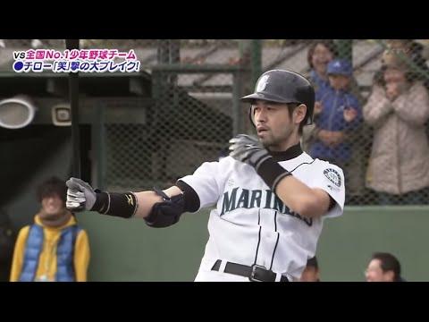 Funny Ichiro Impersonation