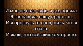 Серебро-Перепутала