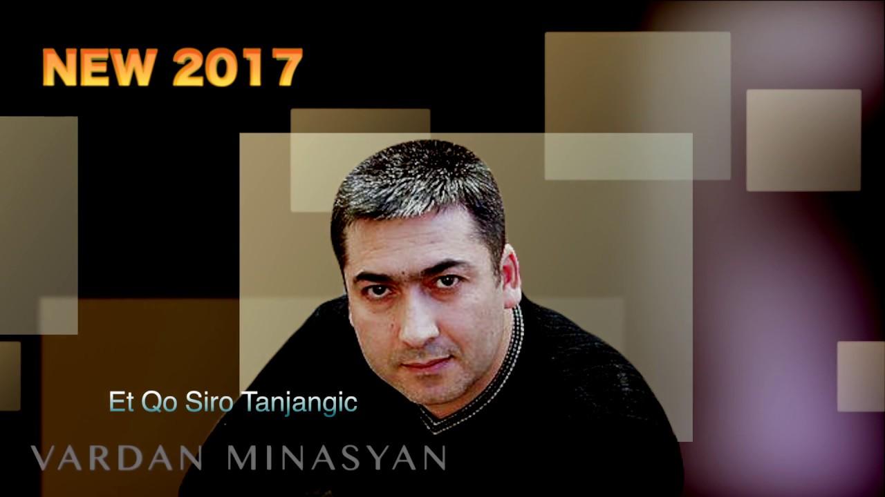 Скачать армянские песни 2017 года новинки арменчик