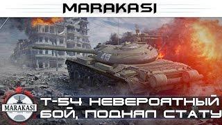 World of Tanks такие бои учат нагибать и поднимать статистику wot
