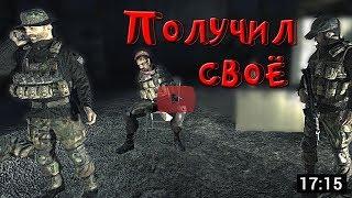 Нашли аль-Асада | Call of Duty 4: Modern Warfare #9