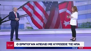 Eιδήσεις   Επίθεση Ερντογάν στον Χαφτάρ   20/12/2019