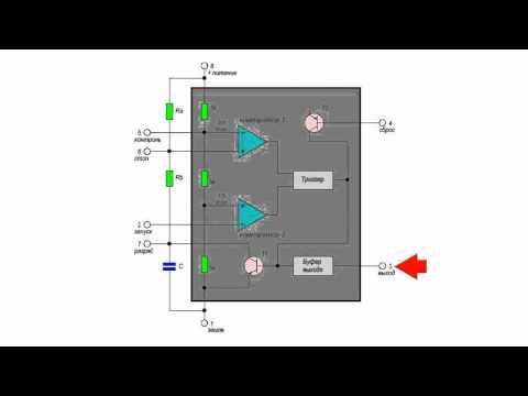 Цифровой измеритель емкости электролитических