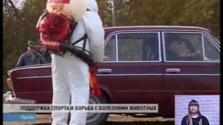 ДОН 24, Новости. Поддержка спорта и борьба с болезнями животных, 15 марта 2017 года