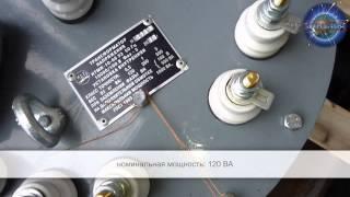 Трансформатор НТМИ-10-66 производства ОАО